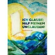 """Jahreslosung 2020 - Motiv """"Tür zum Herzen"""" CD-Card"""