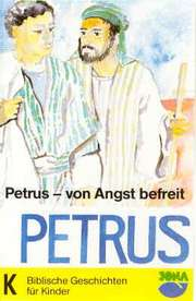 Petrus - Von Angst befreit